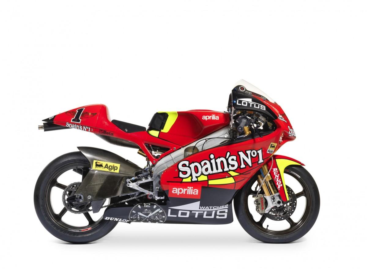 2007 Aprilia 250cc RSW