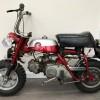 lennon bike